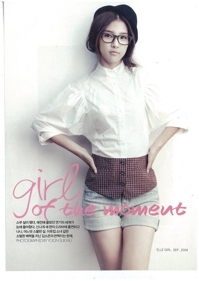 2009 September Elle 1