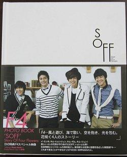 SOFF2