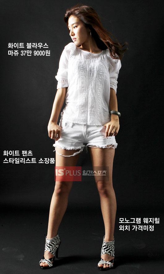 Kim So Eun's ISPlus Interview Isplus3