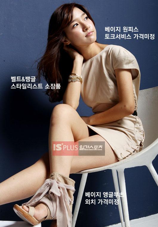 Kim So Eun's ISPlus Interview Isplus4