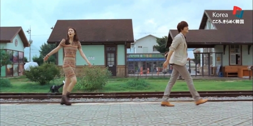 """Haru"" trailer and pictures Kimbum_haru11"