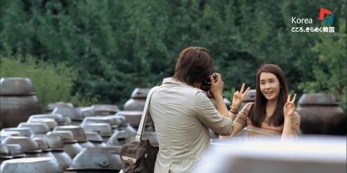 """Haru"" trailer and pictures Kimbum_haru13"