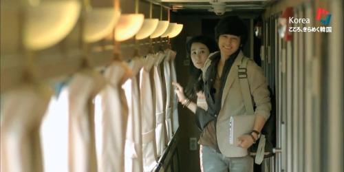 """Haru"" trailer and pictures Kimbum_haru15"