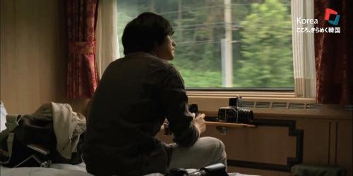"""Haru"" trailer and pictures Kimbum_haru2"