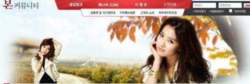 More Bonjuk Kim So Eun photos Soeun_bonjuk1