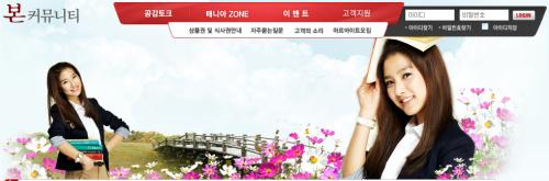 More Bonjuk Kim So Eun photos Soeun_bonjuk2