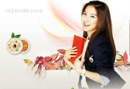 More Bonjuk Kim So Eun photos Soeun_bonjuk4