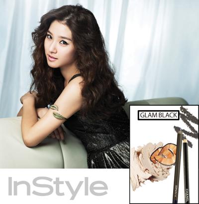 Kim So Eun's Sexy Look InStyle 5462342820101026144920080