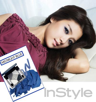 Kim So Eun's Sexy Look InStyle 5462342820101026144943061