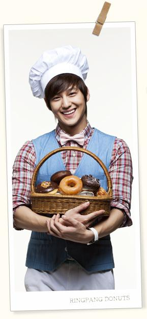 Kim Bum endorses RingPang Donuts 2574b5fb4ceea9c49e514682