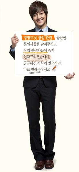 Kim Bum endorses RingPang Donuts Kb-rp-10