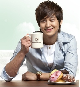 Kim Bum endorses RingPang Donuts Kb-rp-11
