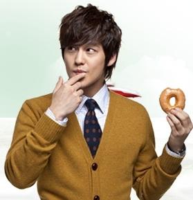 Kim Bum endorses RingPang Donuts Kb-rp-13