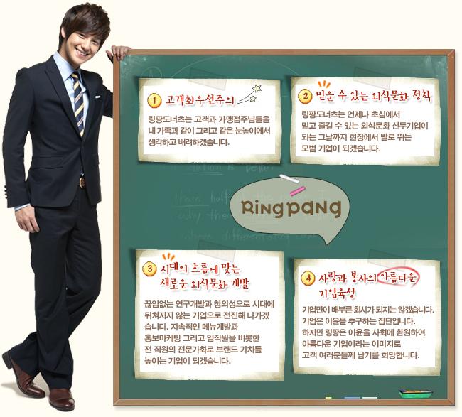 Kim Bum endorses RingPang Donuts Sub_img_09