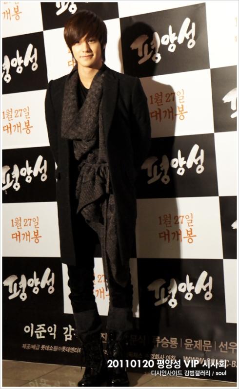 """Kim Bum attend VIP Premiere of """"Pyongyang Castle"""" A727484ef77d6059b3de058d"""
