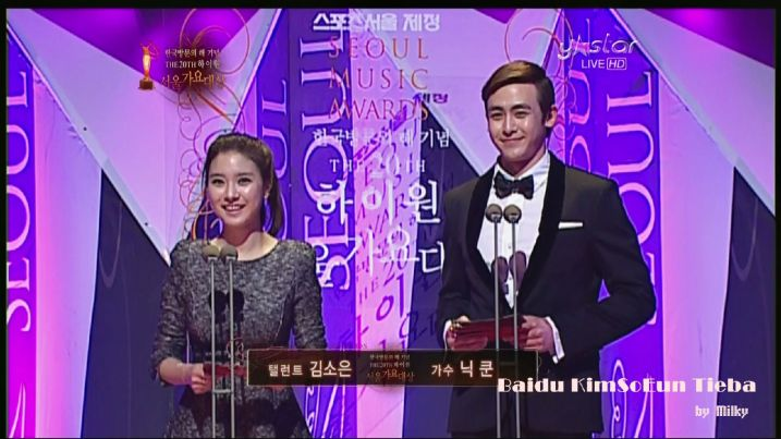 Kim So Eun attends SEOUL MUSIC AWARDS 2011