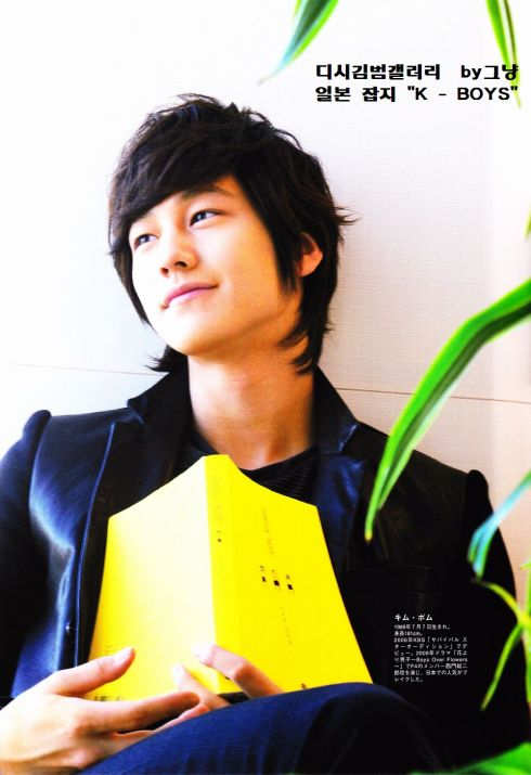 Kim Bum Features in Another Japanese Magazine 09839c0262308e5a4afb5103