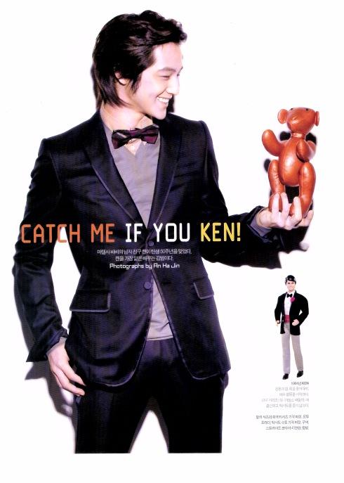 "Kim Bum in GQ – ""Catch Him if You Ken"" 1300847126_201103231125446318204501_0"