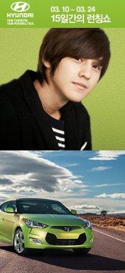 Kim Bum: Mission Green Apple 188325_116738331734006_114538311954008_128654_4383329_n