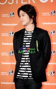 Kim Bum: Mission Green Apple 2271_l_1299758274