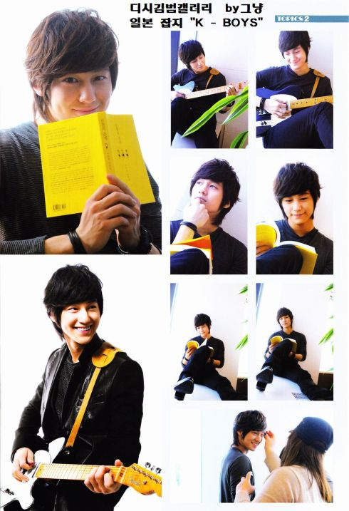Kim Bum Features in Another Japanese Magazine 918b044cc490f3acd62afc0c