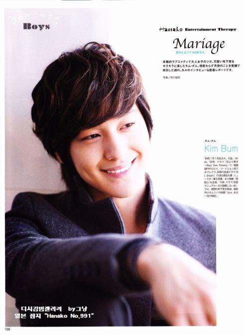 Kim Bum Features in Another Japanese Magazine Hanako991_0003