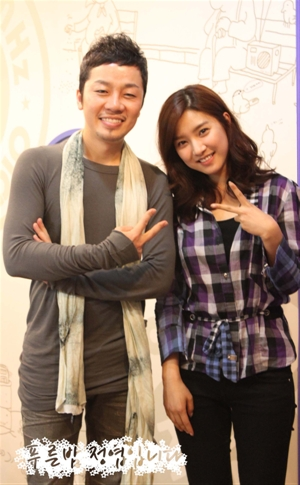 Kim So Eun on MBC Radio's 'Jung Yeop's Blue Night' 30ecef1956649920dbb4bdf1