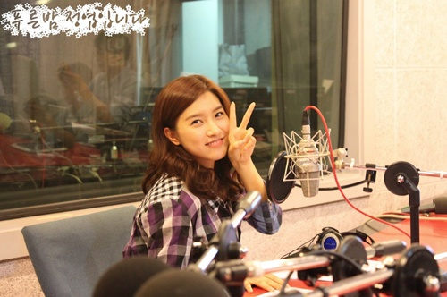Kim So Eun on MBC Radio's 'Jung Yeop's Blue Night' 5de9414effc47b53b2de05d0