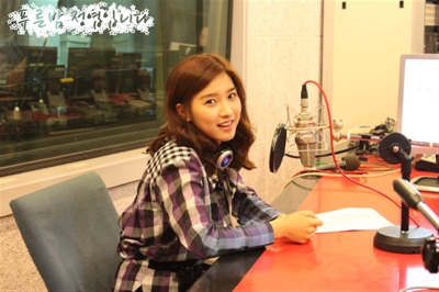 Kim So Eun on MBC Radio's 'Jung Yeop's Blue Night' C3ab7a22b2ec8ffe4723e8db