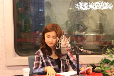 Kim So Eun on MBC Radio's 'Jung Yeop's Blue Night' Cff737a4b958a6ad9152eef0