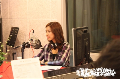 Kim So Eun on MBC Radio's 'Jung Yeop's Blue Night' Dcdd23a83fa622ebca130cf5