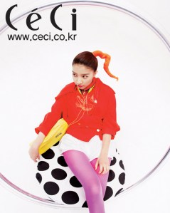 Kim So Eun in CeCi Magazine 24b25cfbe6e4e23e024f5644