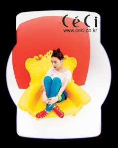 Kim So Eun in CeCi Magazine 29ca2e128011f90bf919b846