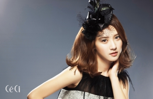 Kim So Eun in CeCi Magazine 4ddd2a754fb273e66738db03