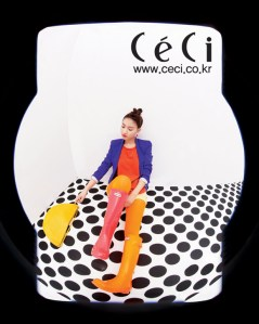 Kim So Eun in CeCi Magazine 9085444376f8fb4b9213c646