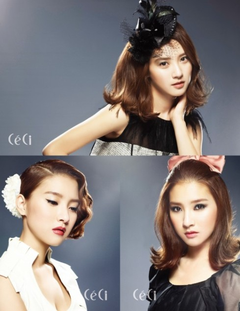 Kim So Eun in CeCi Magazine 99c060a265743cad3bdb494d