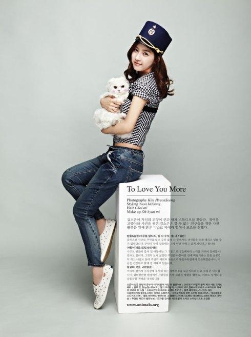 Kim So Eun in the August Issue of Oh Boy 9fa2b8efe6d29c9cb3fb953b