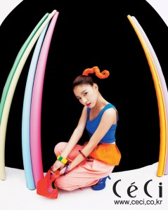 Kim So Eun in CeCi Magazine C69e1ef7f75ad178730eec44