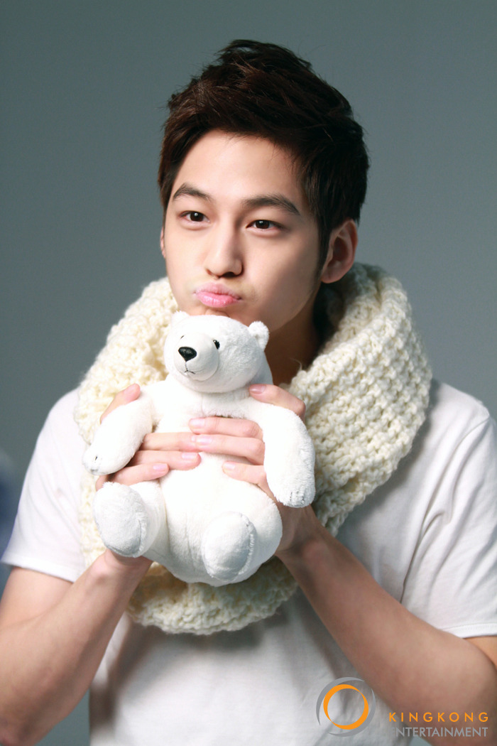 Kim Bum - King Kong Save The Polar Bears Campaign 3